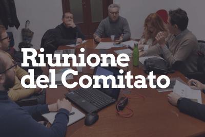 Riunione Comitato promotore per il recupero Rocca di Ripafratta